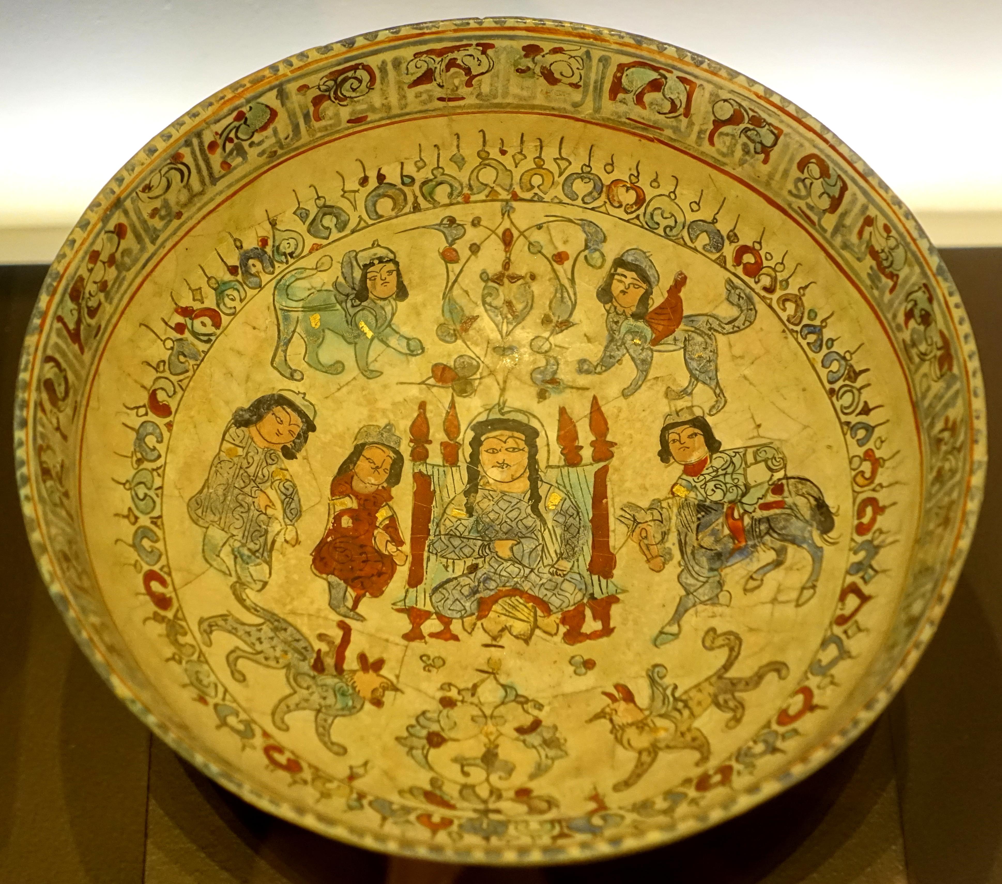 Ceramic Frit