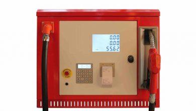 Global Fuel Dispensers Market