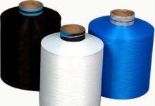 Spandex Filament Yarns